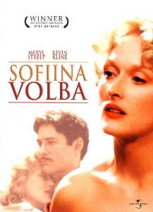 http://www.filmykmaturite.eu/wp-content/uploads/2013/02/sophiina-volba.jpg